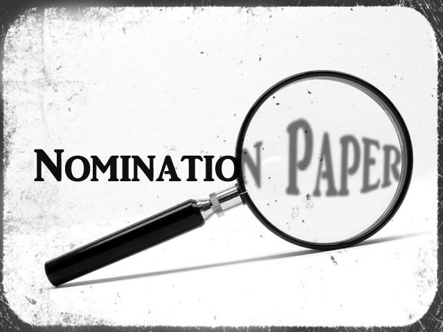 nomination essays